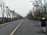 珠海斗门100亩国有工业土地整体出售 周边工厂密集