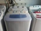出售二手洗衣机