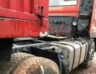 二手货车十个月天龙半挂启航版,420马力,可按揭