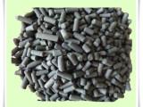 活性炭 椰壳 木质 煤质 粉炭,柱状 蜂窝状 水处理 空气净化