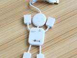 人形USB分接器 扩展HUB线/USB2.0/分线器/一分四口/