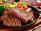 邯郸半秋山西餐厅如何申请加盟 咨询热线是多少 快速出餐
