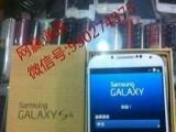 三星 Galaxy S