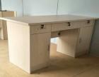 渝北区重庆厂家办公会议桌培训折叠长条桌屏风隔断员工卡位桌