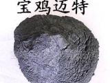 供应钛粉,钛管,钛锭,钛板,钛丝,钛棒,锻棒等各类钛材质产品