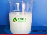 HY-7010矿物油消泡剂-水性工业漆消泡剂厂家
