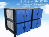 句容环保无烟烧烤炉(商用净化型)新型环保技术镇江厂家