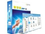 企业管理软件ERP X3 中山市小榄镇企亿软件有限公司