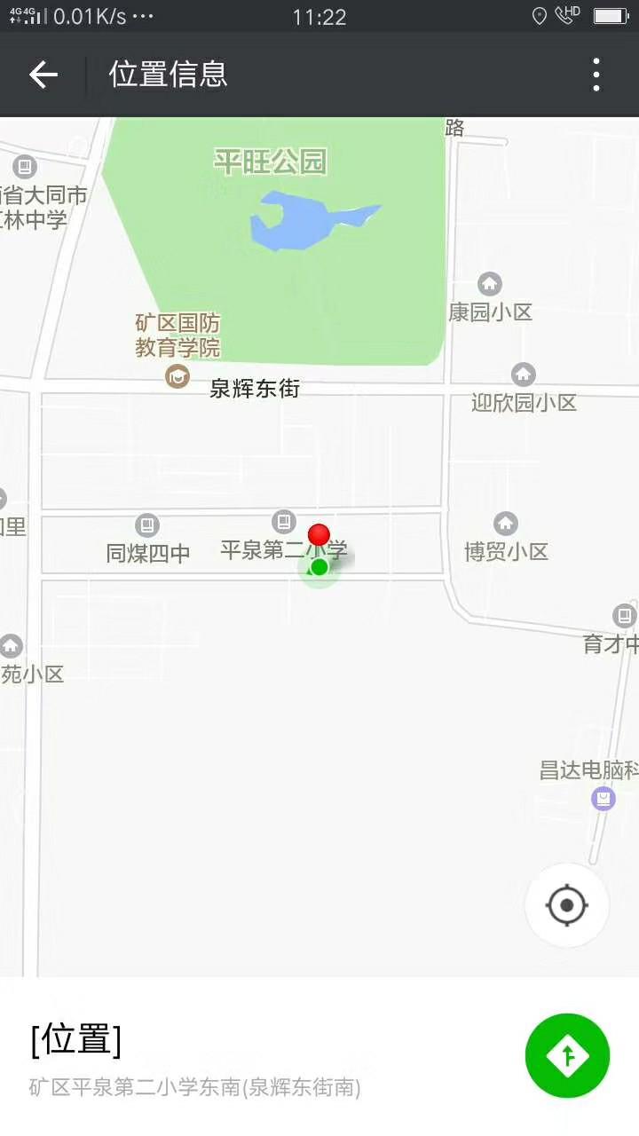 矿区新河里雅秀苑 60平米 出售