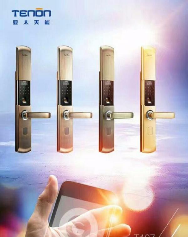阳江闸坡开锁换锁、汽车锁汽车钥匙匹配,指纹锁安装