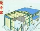 机电维修、安装中央空调、冷库工程找中山远荣制冷