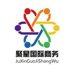 天津各区小规模一般人公司转让 无异常 价格美丽 包变更