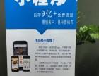 因果(广东)科技有限公司