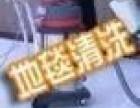 深圳南山区月亮湾片区地毯清洗清洁服务 请找顺逸清洁公司