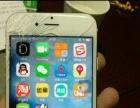 武汉iphone 6plus 售后维修点 苹果外屏