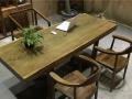 原木大板桌会议桌办公桌茶桌茶海电脑桌书桌鸡翅木实木大板