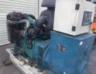阳江发电机回收,二手发电机组回收,柴油发电机回收