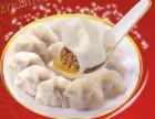 批发放心肉水饺