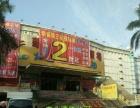 清货公司,遂溪超市清货公司,湛江百货超市清货公司