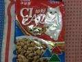 保质期新鲜的妙好猫粮