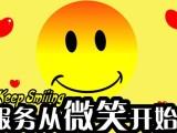 沈阳皇姑区TCL洗衣机(全国客服)售后服务