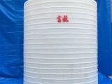 富航容器10吨10立方塑料储罐