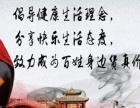山东济南红高粱关东酒坊