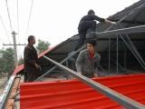 大兴区彩钢房制作 彩钢顶搭建