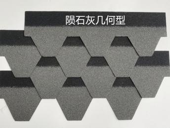蒲江彩色沥青瓦-玻纤瓦安装厂家电话