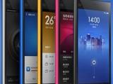 八核智能手机小米4.7寸超薄触屏1300