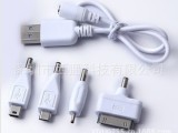 一拖四转接头 四合一USB充电转接线 **手机充电移动电源转接头