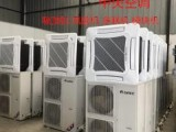 成都二手格力精品中央空調多聯機,家用商用辦公用中央空調