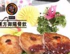 粤式大盆菜宴海鲜宴婚宴寿宴千人自助餐围餐大盆菜