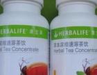 康宝莱减肥保健食品