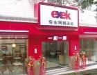 一心一客加盟 中国十大快餐品牌 怎么加盟一心一客 加盟费多少