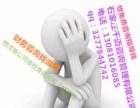 石家庄开发区千迈公司免费指导工商注册变更注销