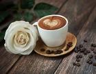 上海车库咖啡加盟店好不好 把每一个好创意带给每一位店主