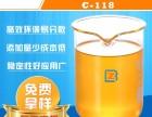 中联邦厂家直销洗洁精增稠剂 当天下单当天发货
