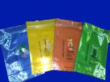 复合袋/CPP复合袋/复合折边袋/折底袋/自立袋