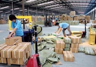 北京十佳物流公司托运至全国各地物流搬家