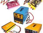 逆变器 升压器 升压机 双核变频电源背机 批发零售