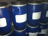 咏玖精细 供应化工助剂 PC阻燃剂  FR-2025