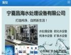 桶装纯净水设备昌海环保更专业0951-519919