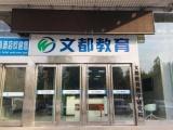 鄭州考研培訓班