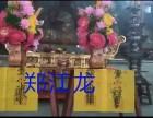 台州专业风水策划