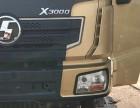 出售18年4月德龍X3000 重體 500馬力