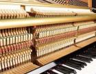 苍南平阳钢琴调律 维修 调音整理