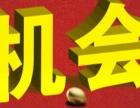 coco奶茶加盟代理 上海coco奶茶区域代理申请