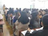 2019年哈尔滨市特岗教师通关协议课程