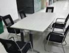 会议桌,2.2米*1.2米 480元
